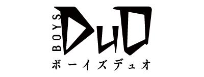 ボーイズデュオ[Duo]